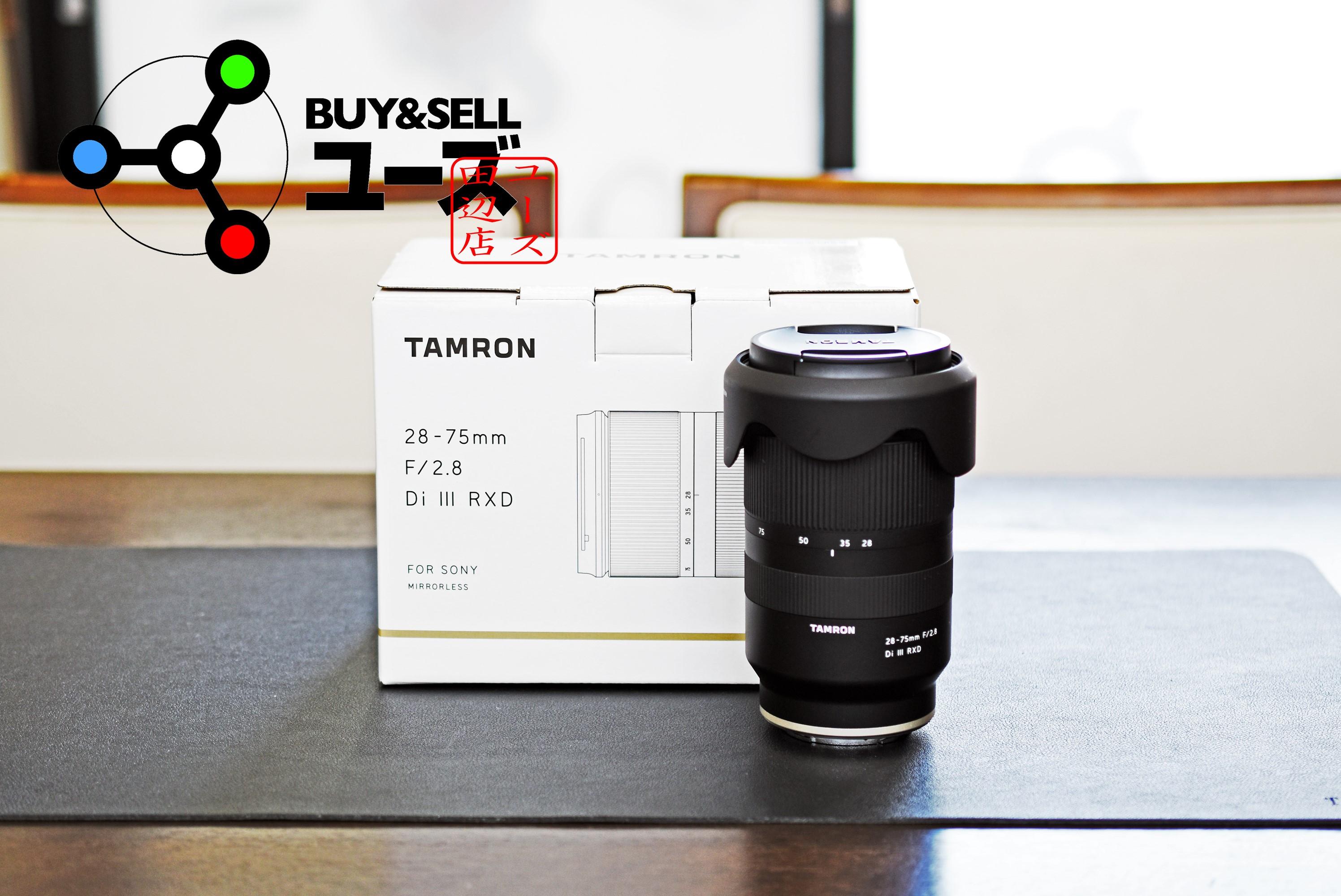 タムロン28-75mmF2.8ズームレンズ